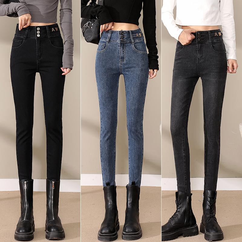 實拍大碼高腰牛仔褲女2021新款修身顯瘦鉛筆褲彈力緊身女士小腳褲
