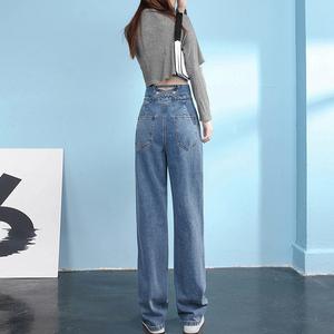 實拍闊腿牛仔褲女2021新款春秋個性腰高腰直筒寬松垂感百搭拖地褲
