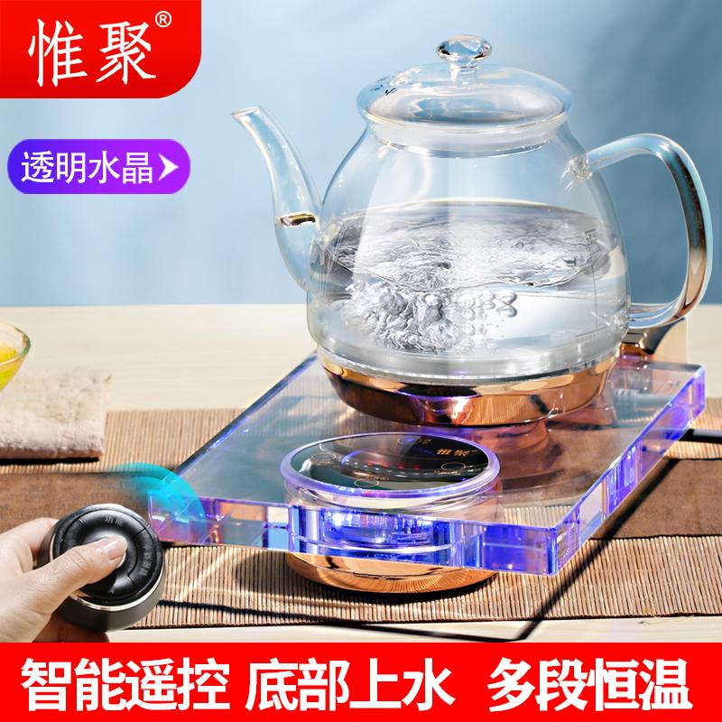 惟聚全自动底部上水电茶壶热水壶