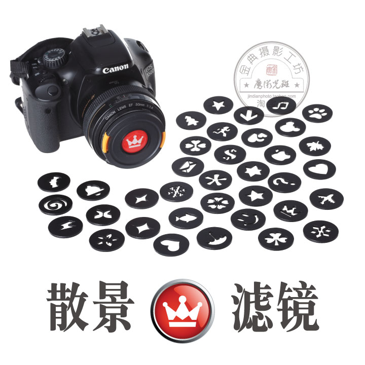 Scattered view filter head cover return doughnut effect mirror out of focus heart shaped spot card fancy black card bokehkit