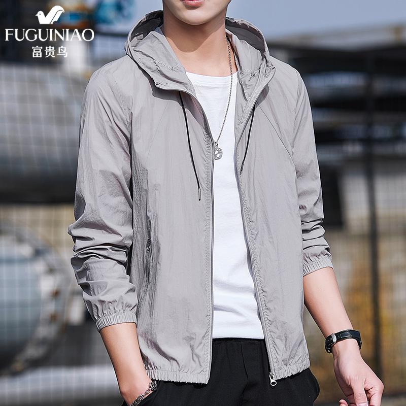 富贵鸟2020新款夏季防晒衣服男士超薄透气防紫外线户外夹克外套