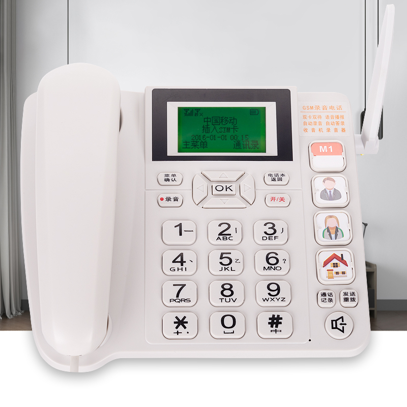 Tietong wireless telephone set elderly plug-in card mobile Unicom 4G home Telecom tape automatic recording Daling