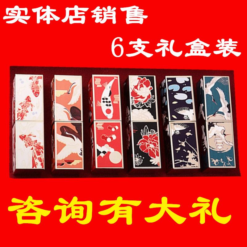 上新了中国风礼盒曼诗丽联名仙鹤10-28新券