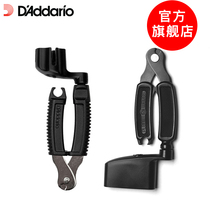 American-made Dadario Gitabes reel string Winding device shear String clamp shearing string device fluorescence