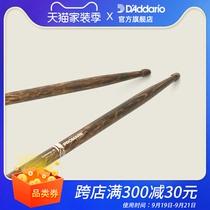 美产达达里奥Promark 前倾式火纹7A5A5B2B鼓棒胡桃木架子鼓槌鼓锤