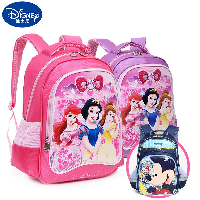 迪士尼書包小學生1~3年級女生6~12周歲白雪公主書包