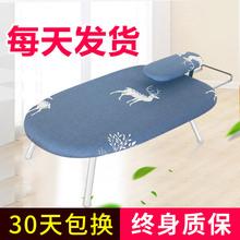 烫衣板家用折叠熨衣板小熨斗垫板熨烫迷你熨衣服板架台式烫板清仓