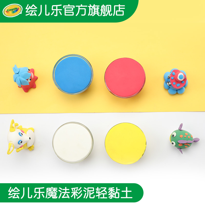 Цветная масса для лепки и творчества Артикул 601274021634