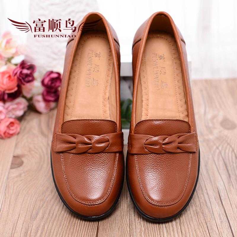 ブランドの中年婦人靴春秋本革靴低とカジュアル靴柔らかい底の母靴40、50歳です。