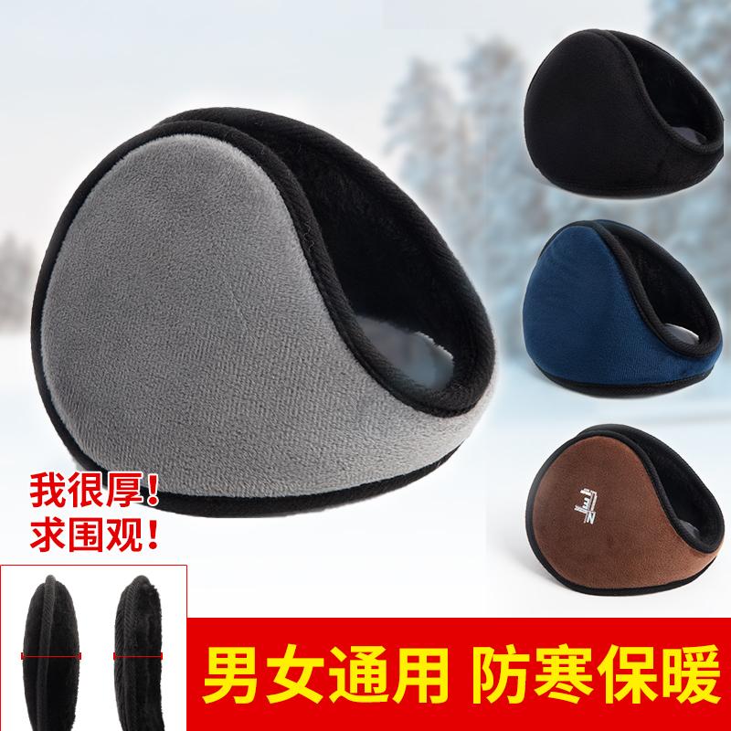 护耳朵保暖耳罩冬季女冬天耳套韩版可爱耳包儿童耳暖男耳捂子耳帽图片