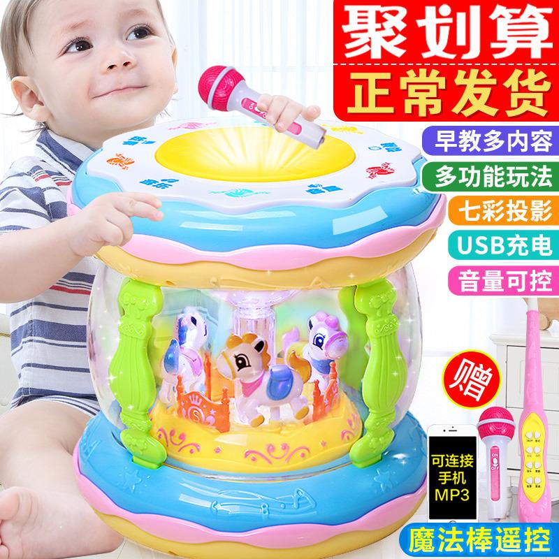 宝宝手拍鼓可充电早教8六婴儿玩具
