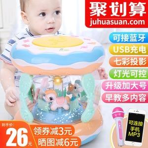 宝宝音乐手拍鼓充电早教8婴儿玩具