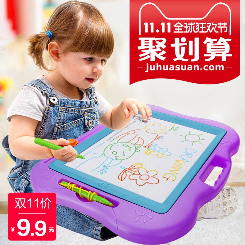 Ребенок живопись записная книжка магнитный wordpad ребенок ребенок небольшой игрушка 1-3 лет 2 младенец цвет негабаритных граффити доска