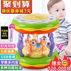 Детский барабан Living stones 0-6-12