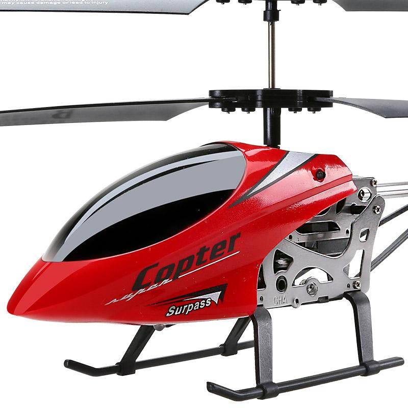 耐摔遙控飛機直升機充電動搖控合金航模型超大男孩兒童玩具飛行器
