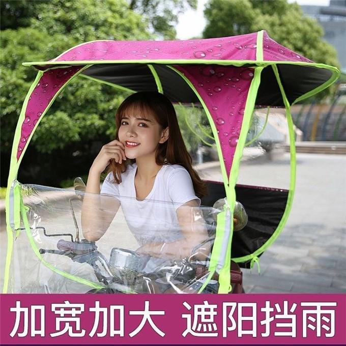 电动车摩托车遮雨棚蓬电瓶自行车遮阳伞挡风罩挡雨遮阳防晒雨伞