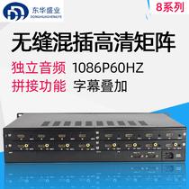 遥控音频1080P高清切换器四进二3d出2进4分配器hdmi矩阵HDMI绿联