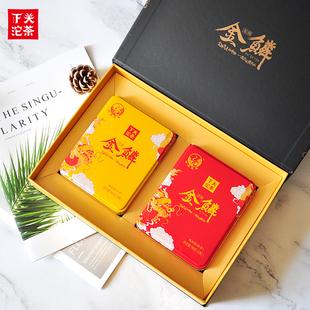 下关沱茶官方金鳞龙珠茶生茶熟茶组合2019年192g小粒装礼盒装送礼