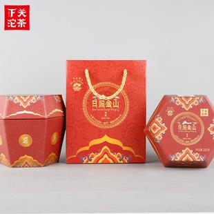 日照金山紧茶熟茶2018年230g/盒云南普洱茶叶 下关沱茶 普洱茶