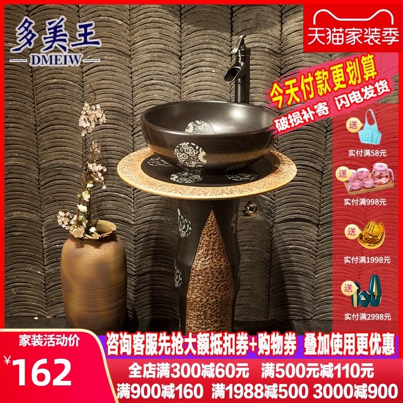 Раковины для ванной комнаты Артикул 557395261112