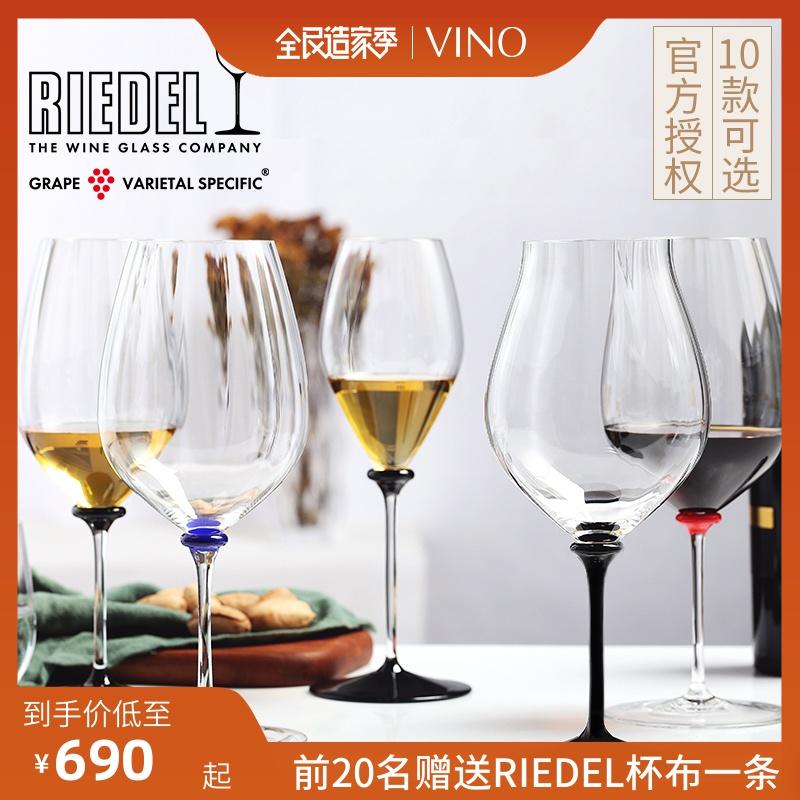 奥地利RIEDEL 璀璨系列棱镜手工红白葡萄酒杯 波尔多勃艮第红酒杯