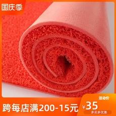 地垫大面积室外红地毯塑料丝圈垫子防水门口垫进门迎宾脚垫防滑垫