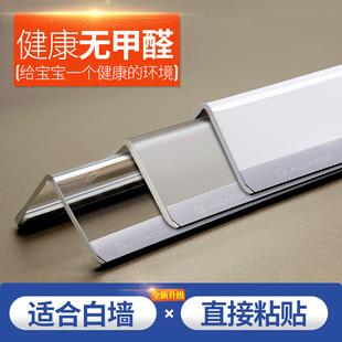 角斗士亚克力护角条 风格 中式 墙角保护条 非木塑阳角防撞条包角条