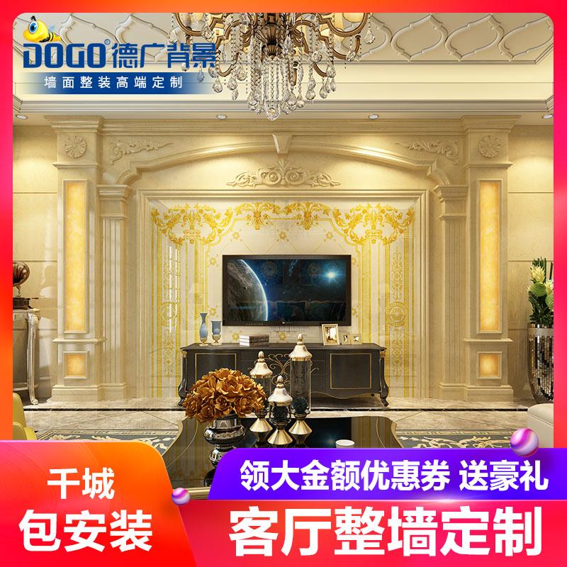 德广石材 大理石背景墙罗马柱电视墙造型瓷砖背景墙电视背景框