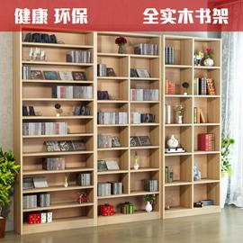 落地柜子全实木书柜简易书架置物架儿童柜CD架DVD自由组合储物柜图片