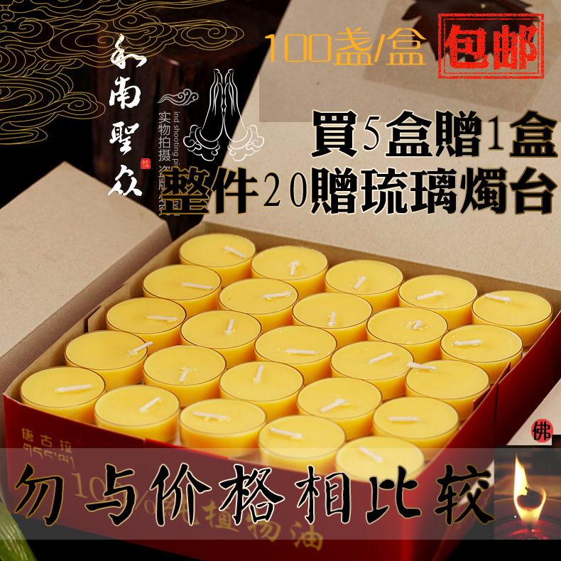 Масленные свечи Артикул 41901592995