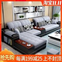 布艺沙发小户型简约现代客厅组合套装转角荔妃经济型乳胶科技布
