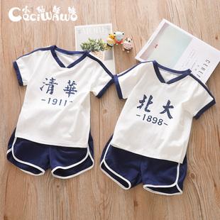 小仙娃娃男女童短袖短褲套裝清華北大童裝寶寶夏季T恤兒童兩件套