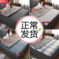 床墊冬季保暖加厚軟墊宿舍床褥子雙人學生單人租房專用海綿墊被