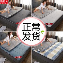 床垫冬季保暖加厚软垫宿舍床褥子双人学生单人租房专用海绵垫被图片