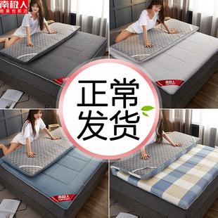 床垫冬季保暖加厚软垫宿舍床褥子双人学生单人租房专用海绵垫被