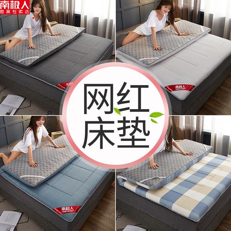 床垫加厚软垫家用垫褥宿舍床褥子学生单人租房专用榻榻米海绵垫被