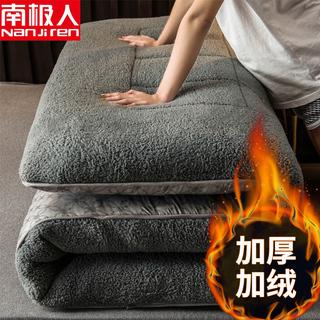 南極人床墊軟墊床褥子榻榻米雙人家用宿舍單人學生加厚海綿墊被
