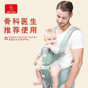 婴儿腰凳坐凳腰登宝宝四季多功能背带新生儿背袋礼品横抱娃神器