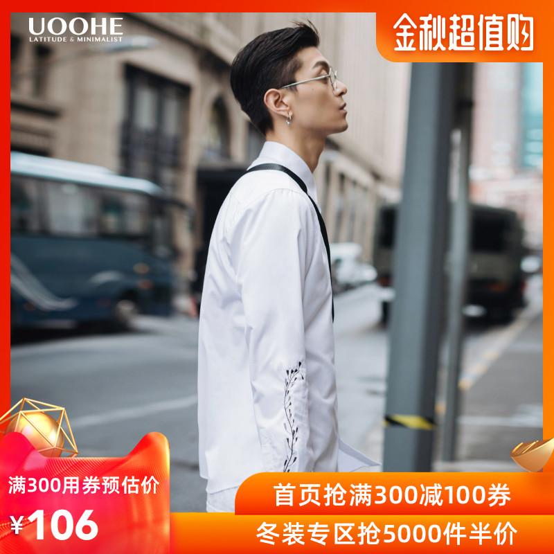 券后158.00元uoohe休闲白色男2019秋装白衬衫
