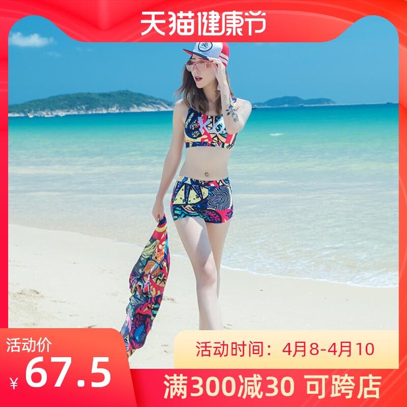 情侣泳衣女夏遮肚显瘦保守性感比基尼2021年新款韩国ins仙女温泉