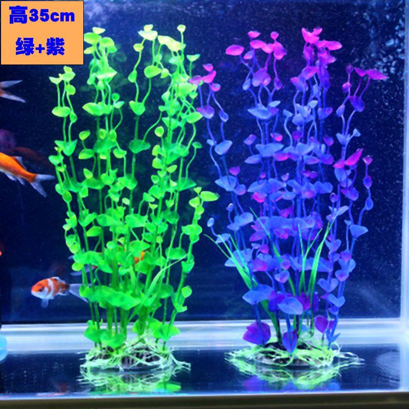 Наполнение для аквариума Артикул 40507795825