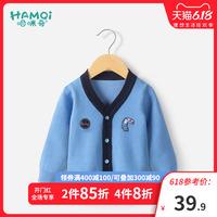 哈咪奇宝宝毛衣开衫春秋装婴儿针织衫男童小儿童外套1-3岁韩版潮