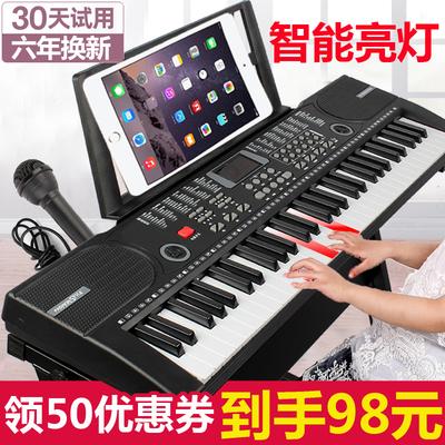 三森61键电子琴智能亮灯跟弹儿童初学钢琴宝宝女孩玩具3-12岁612