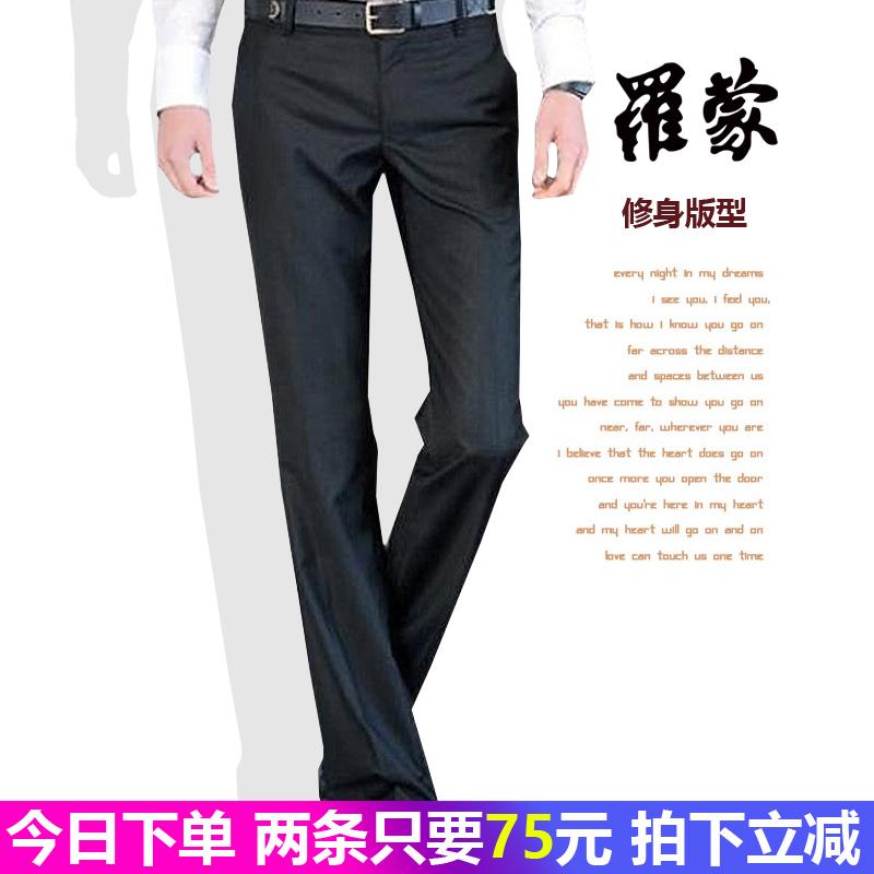 Romon trousers mens summer slim elastic straight loose suit pants middle aged dad business suit pants