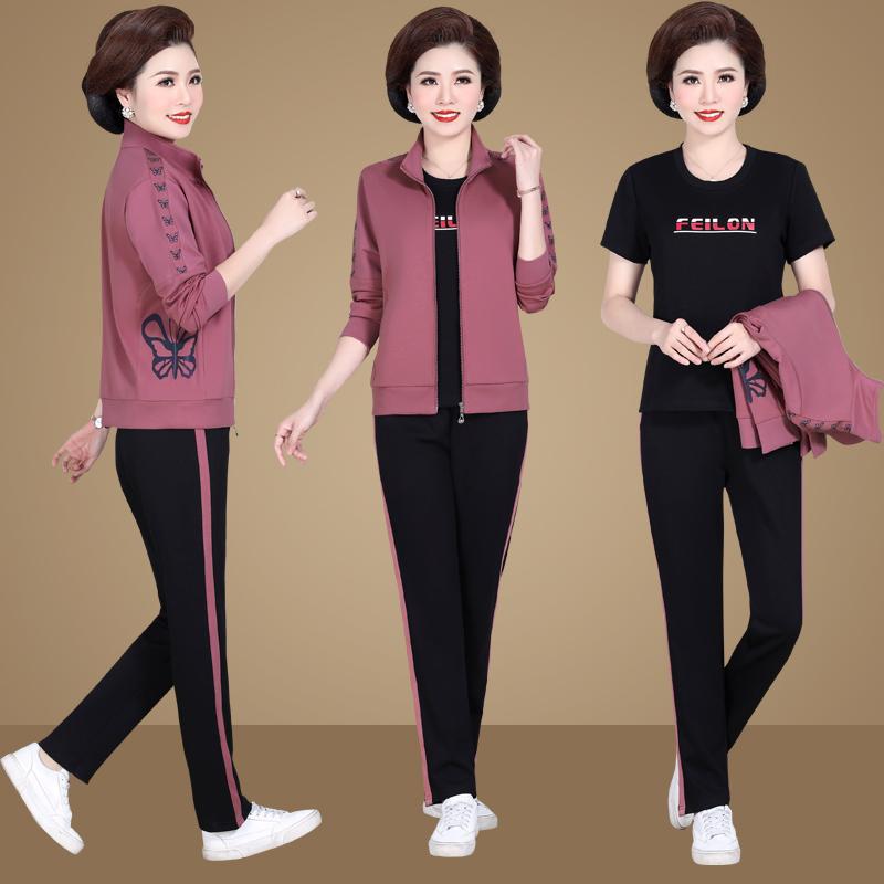 给妈妈婆婆买成套衣服金丝绒运动夏10月11日最新优惠