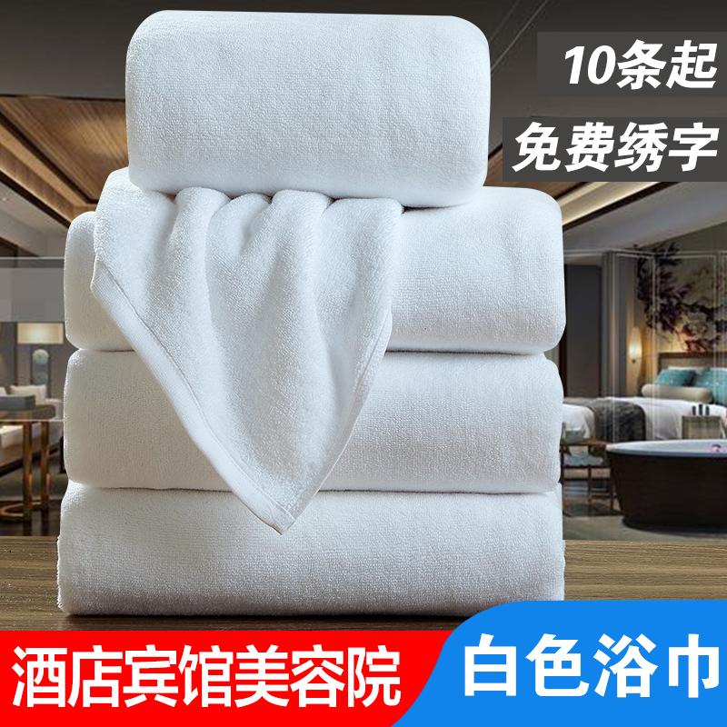 Tiange чистый хлопок Отель Салон красоты белый Банные полотенца утепленный абсорбирующий мягкий плавать полностью хлопок Большое полотенце для взрослых