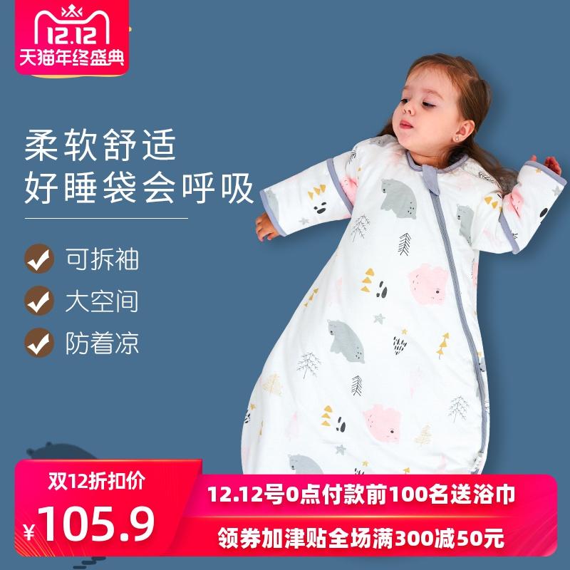 纯棉婴儿睡袋秋冬款冬季加厚宝宝幼儿童防踢被神器四季通用新生儿