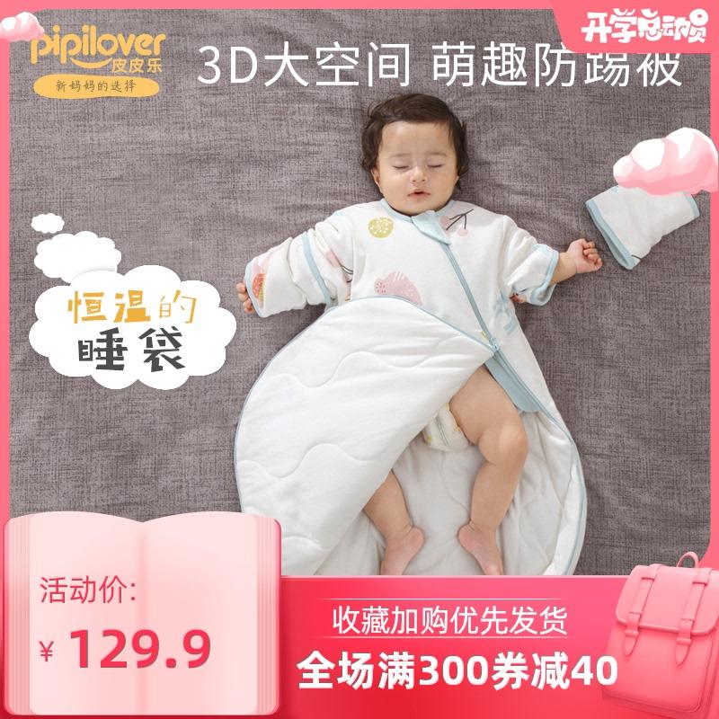新生婴儿睡袋恒温一体式春秋薄款宝宝四季通用款秋冬防踢被子神器