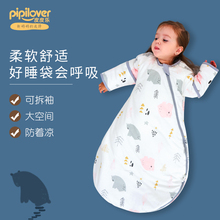 Cotton baby sleeping bag autumn and winter thickened baby in winter