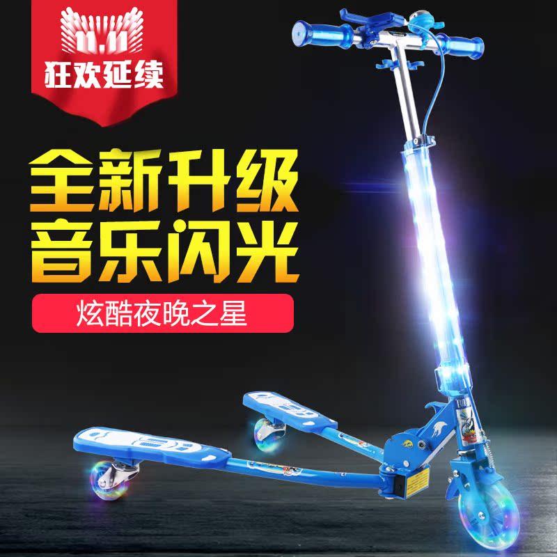 小麗明蛙式滑板車兒童 三輪閃光剪刀車小孩搖擺車雙腳踏板四輪